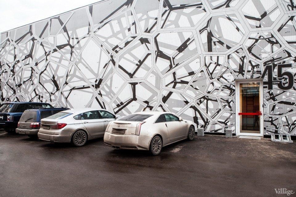 Офис недели (Москва): UNKproject. Изображение № 3.