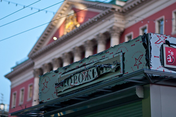 Изображение 5. Фоторепортаж: На Тверской улице появился первый ларёк нового образца.. Изображение № 4.