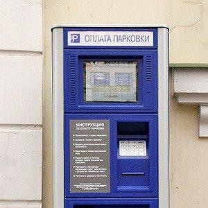 Тема недели: Платная парковка в Москве. Изображение № 7.