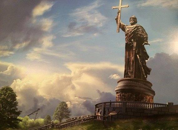 Мосгордума одобрила установку памятника князю Владимиру на Воробьёвых горах. Изображение № 1.