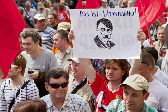 Фоторепортаж: «Марш миллионов». Изображение № 17.