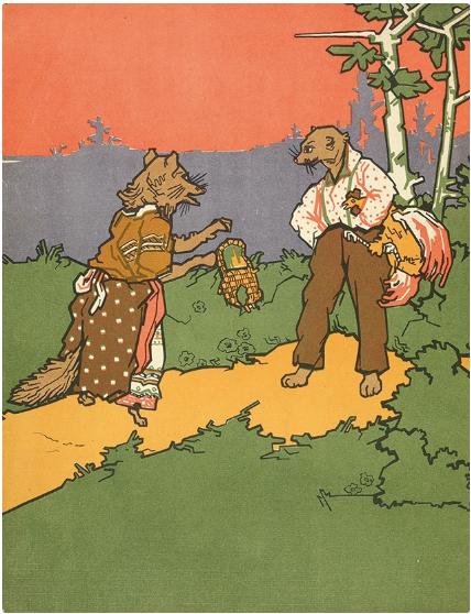 «Литфонд» проведёт аукцион редких детских книг. Изображение № 3.