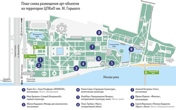 В парке Горького открылась выставка «Нужное искусство». Изображение № 17.