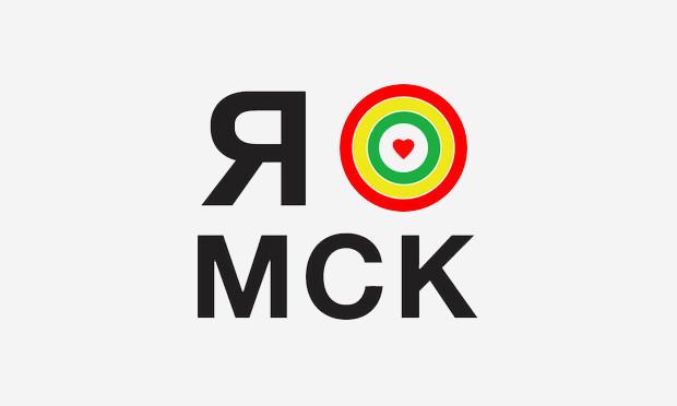 Для Москвы придумали ещё один логотип. Изображение № 1.