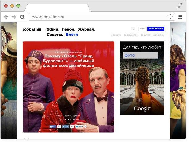 Разрушение Москвы вкино, новый клип Motorama иматерный сервис для поиска ближайших заведений. Изображение № 4.