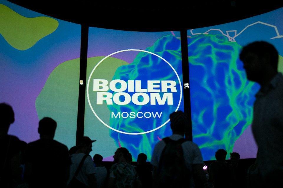 Как прошёл первый российский Boiler Room. Изображение № 8.