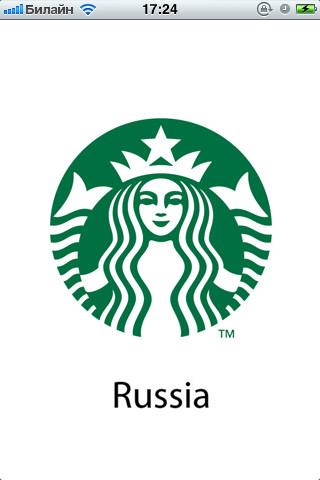 Starbucks выпустил iPhone-приложение для москвичей. Изображение № 2.