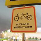 В Петербурге появились партизанские знаки. Изображение № 11.