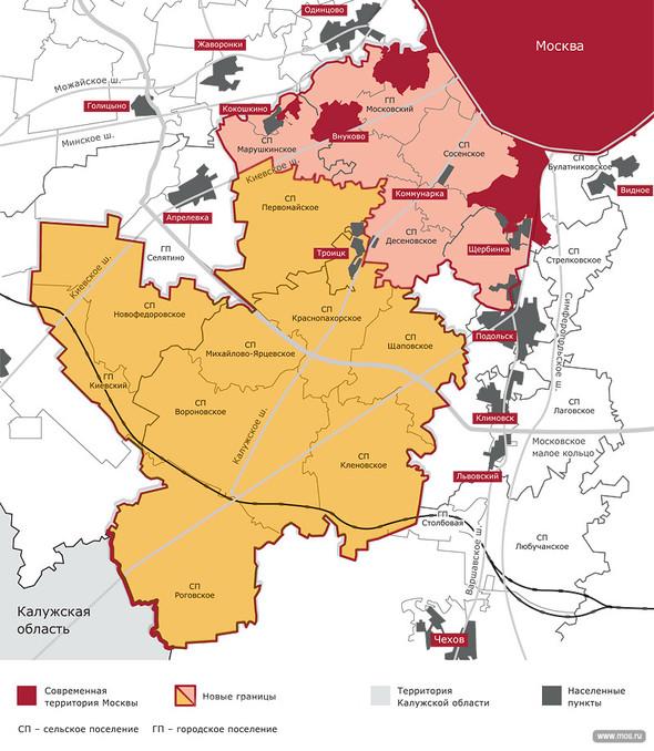 Москвичам предлагают выбрать названия новых округов. Изображение № 1.