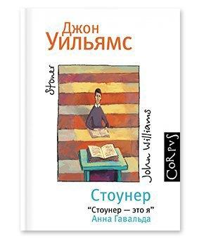 10 книг на весну. Изображение № 1.