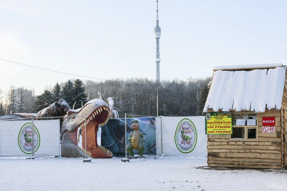 Фоторепортаж: Парк динозавров на ВВЦ. Изображение № 8.