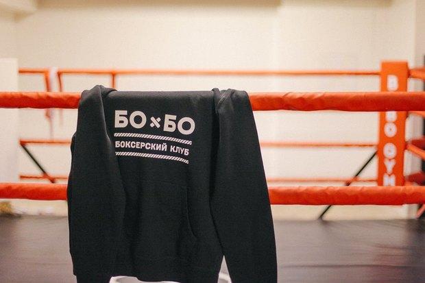Открывается набор в боксёрский клуб «Бобо» отсоздателей Chop-Chop. Изображение № 2.