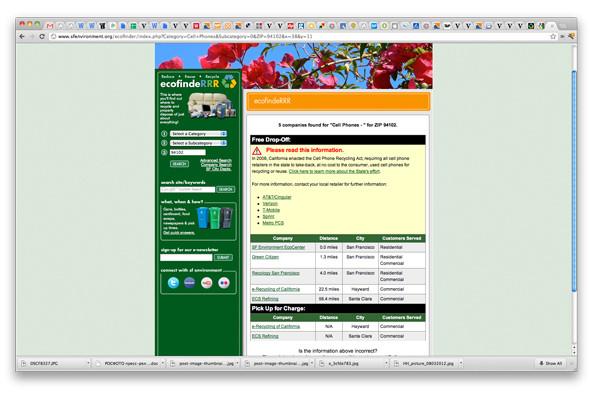 Приложение выдает список подходящих помоек или точек приема, а также рассчитывает расстояние до них. Изображение № 16.
