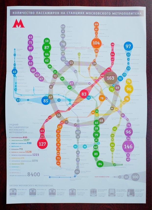 Самые загруженные станции метро. Изображение № 1.