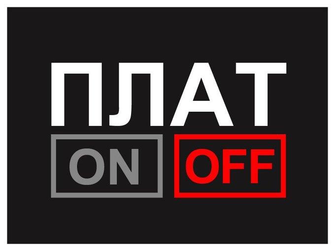 Проблемы «ВКонтакте», сговор Apple и Google и наклейки «АнтиПлатона». Изображение № 9.