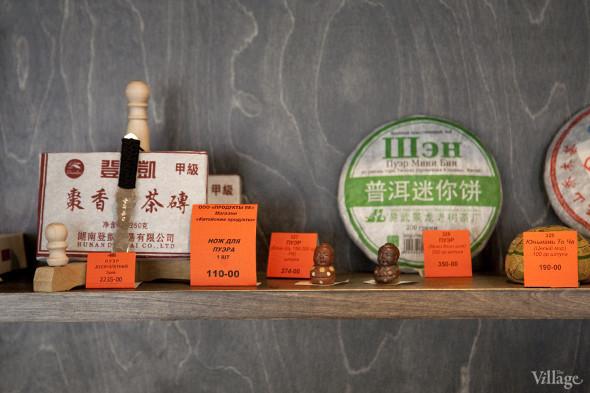 На проспекте Мира открылся магазин «Китайские продукты». Изображение № 16.