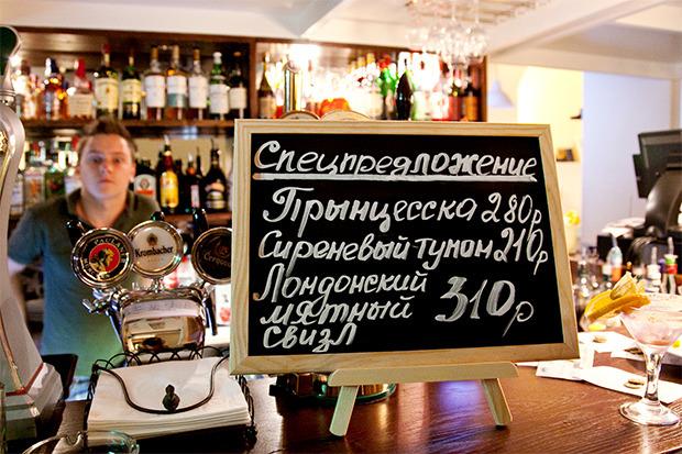На ход ноги: Алкогольные маршруты Moscow Bar Tour. Изображение № 18.