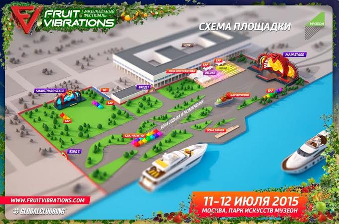 В «Музеоне» пройдёт фестиваль электронной музыки Fruit Vibrations. Изображение № 1.
