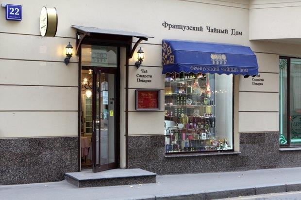 На Малой Бронной открылся магазин итальянских продуктов Don Giulio Salumeria. Изображение № 1.