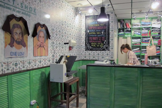 Art-T-Shok открыли третью студию на Малой Садовой. Изображение № 2.
