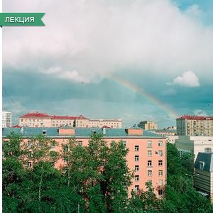События недели: Финский дизайн, автосалон и фестиваль кастом-байков . Изображение № 1.