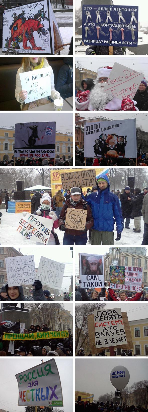 Фотографии: 1. Сергей Юркинский; 2. http://twitter.com/KFKnews; 3. http://twitpic.com/menshilo; 4, 5, 6. Сергей Юркинский; 7, 8, 9, 10, 11, 12, 13. http://twitter.com/KFKnews.. Изображение № 49.