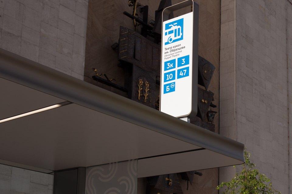 Wi-Fi, USB-порты и автомат попродаже билетов — вМоскве открыли современную остановку транспорта. Изображение № 9.