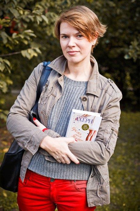 Люди в городе: Москвичи на фестивале Bookmarket. Изображение № 43.
