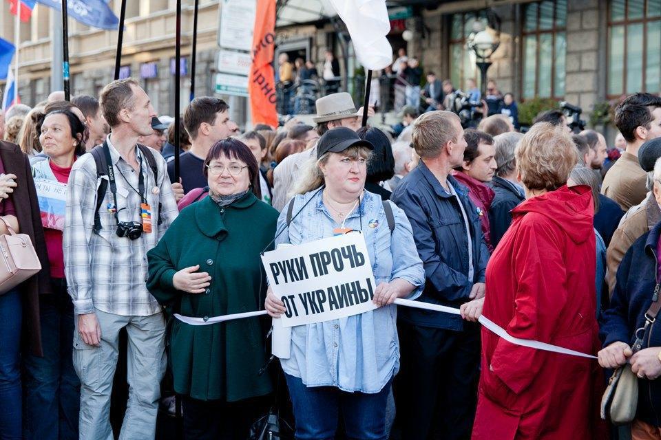 Участники и лозунги «Марша мира». Изображение № 26.