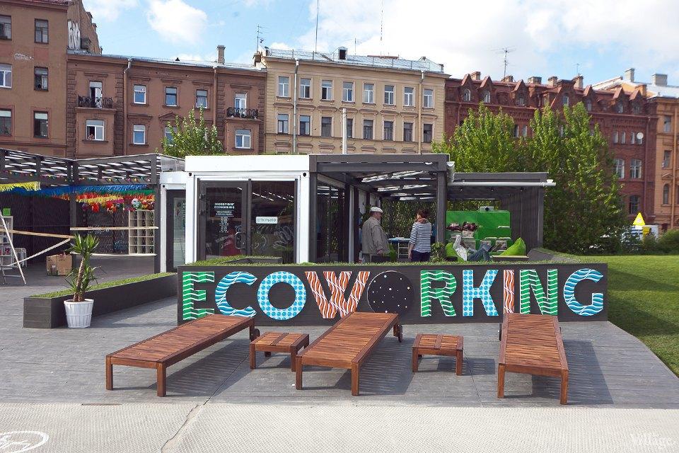 Интерьер недели (Петербург): Ecoworking в «Новой Голландии». Изображение № 14.