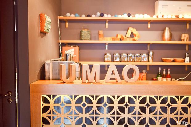 Новое место (Петербург): Кафе Umao. Изображение № 15.