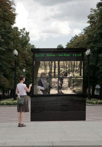 7 инновационных проектов для Москвы. Изображение № 9.