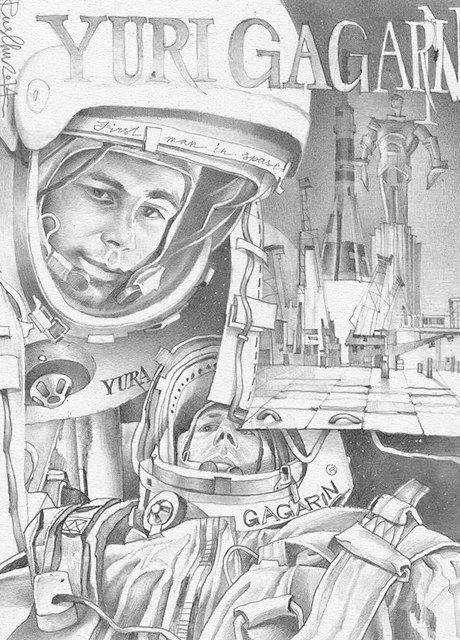 День космонавтики. Изображение № 3.