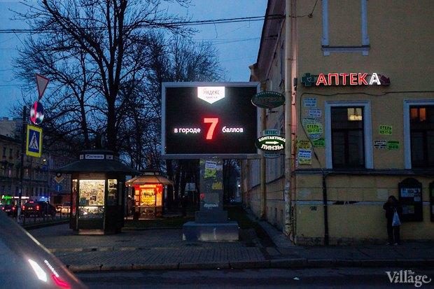 Фото дня: Экран «Яндекс.Пробки». Изображение № 2.