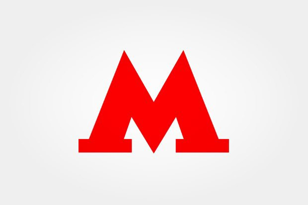 Студия Лебедева разработала логотип московского метро. Изображение № 1.