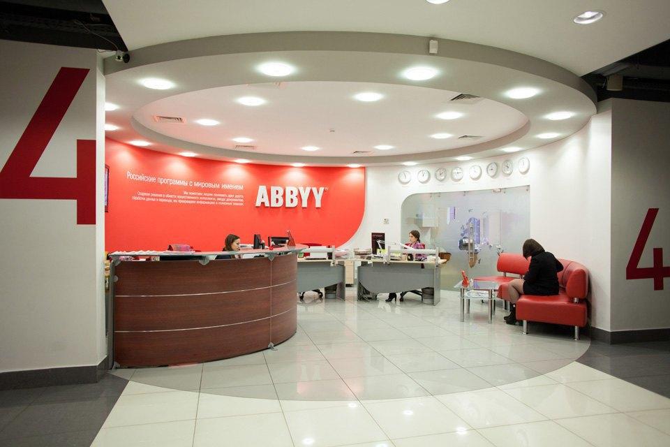 Как работают в ABBYY. Изображение № 1.