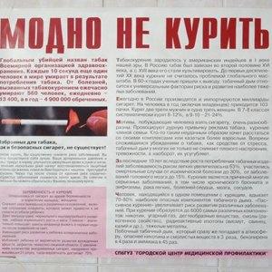 Максим Ю.. Изображение № 49.