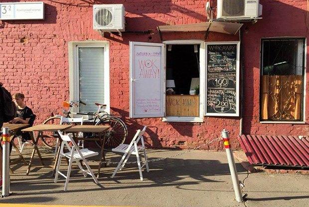 Кофейня Beaver's Coffee, новое место у«Тот самый фалафель» ионлайн-магазин Magnolia Bakery. Изображение № 3.