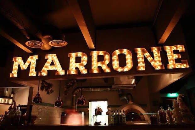 На Ленинском проспекте открылся ресторан итальянской кухни Marrone. Изображение № 2.