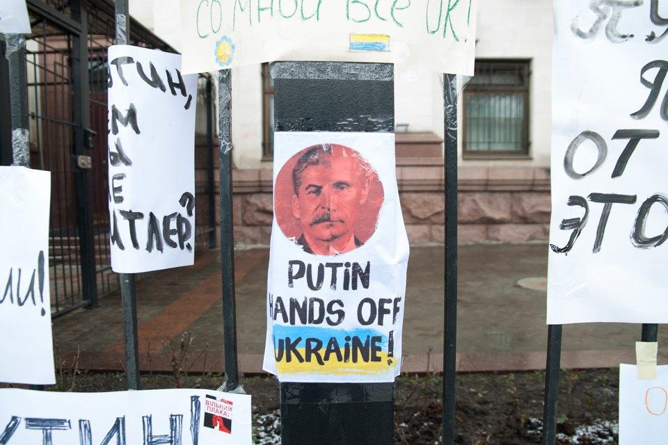 Плакаты на воротах российского посольства в Киеве . Изображение № 8.