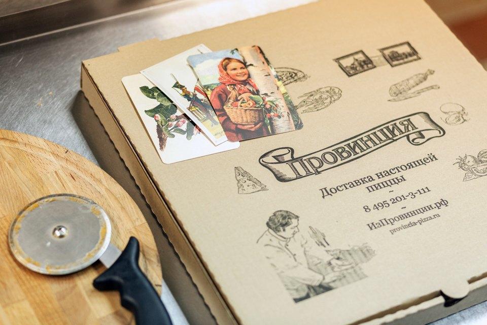 Как трое друзей запустили локальную доставку пиццы «Провинция». Изображение № 18.