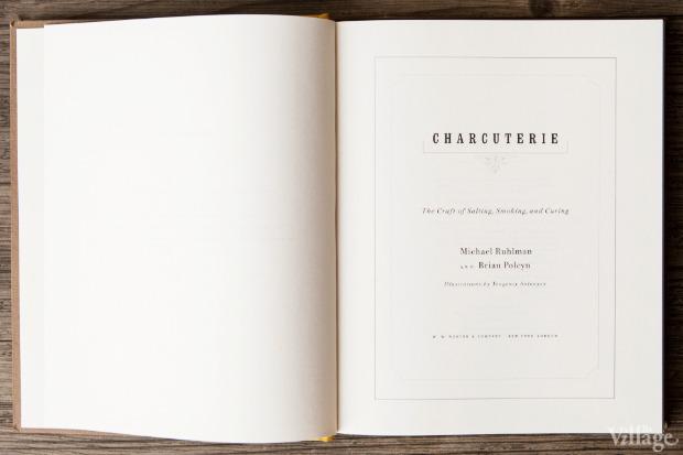 Кулинарное чтиво: Шеф-повар Иван Шишкин о 10 книгах. Изображение № 36.