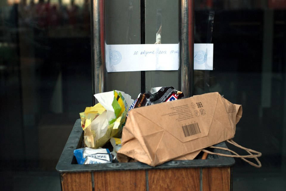 Закрытый «Макдоналдс» наПушкинской. Изображение № 2.
