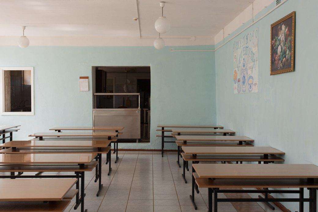Как живёт самый маленький город России. Изображение № 17.