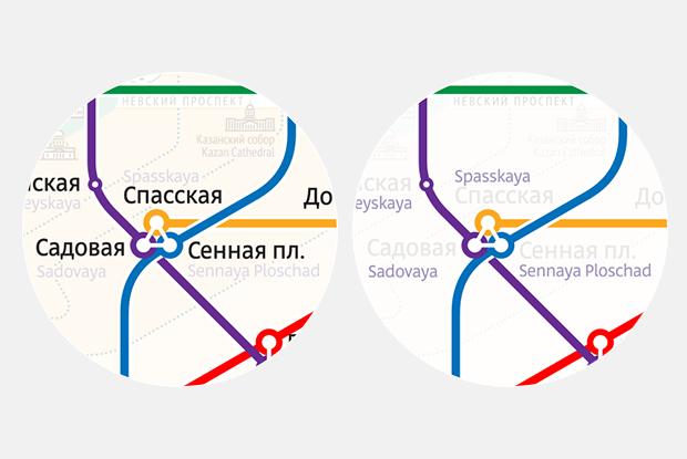 Как выглядит схема петербургского метро от Студии Лебедева. Изображение № 5.