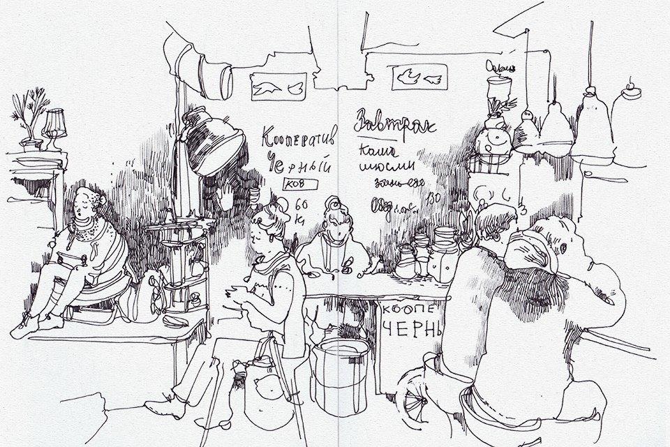 Кафе Fruits & Veges. Изображение № 1.