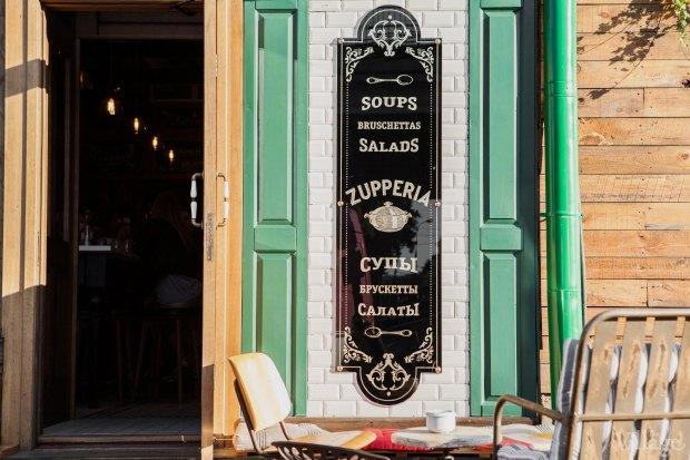 Новое место: Кафе Zupperia. Изображение № 2.