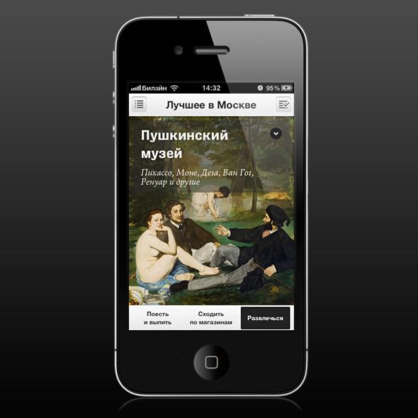будьте внимательны список лучших заведений в москве уходу термобельем достаточно