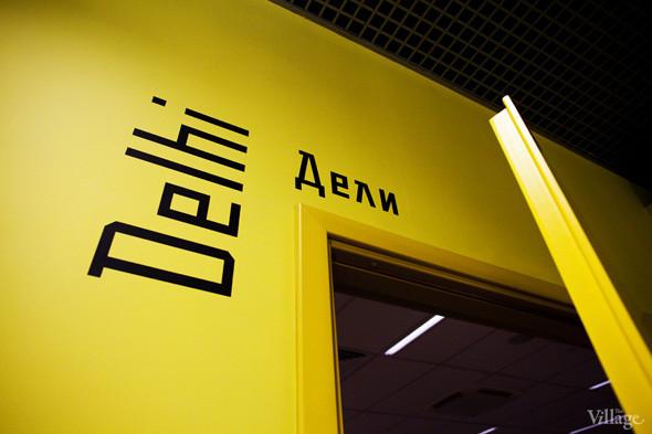 Офис недели (Москва): Бизнес-школа «Сколково». Изображение № 29.
