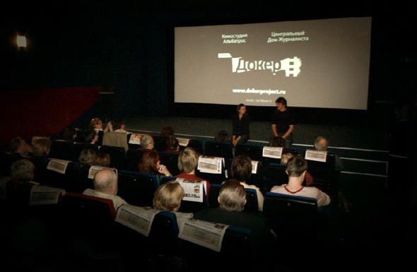 Изображение 23. 8 кинотеатров под открытым небом.. Изображение № 22.